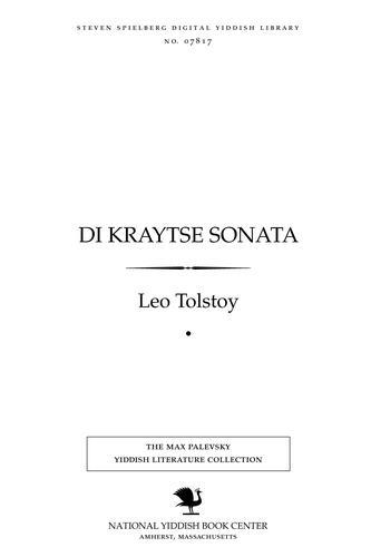 Di ḳraytse sonaṭa