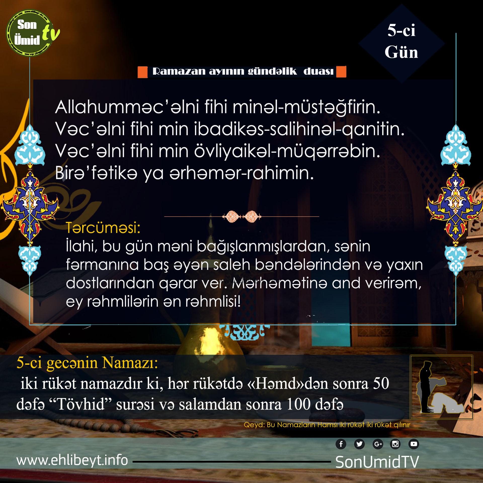 Ramazan  5-ci gününün duası və Namazı