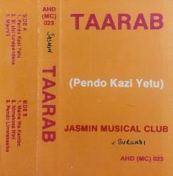 Jasmin Musical Club - Mama Wa Kambo